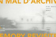 Expo - En mal d'archives / Memory Revisited