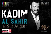 Kadim Al Sahir at Tripoli International Festival