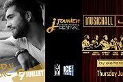 Jounieh International Festival 2018