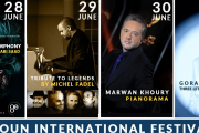 Ghalboun International Festival 2018