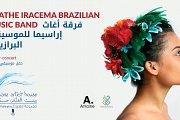 Agathe Iracema Brazilian Music Band   فرقة أغاث إراسيما للموسيقى البرازيلية