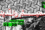 Beirut Design Week 2018