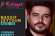 Nassif Zaytoun | Kobayat International Festival
