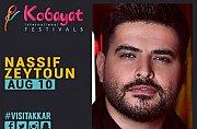 Nassif Zaytoun | Kobayat International Festival