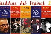 Beiteddine Art Festival 2018 - Full Program
