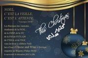 This Christmas, Ktir Salbe - Soiree Bureaux des Amicales USJ