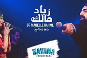 Ziad Malek & Mabelle Rahme By The Sea