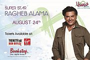 Ragheb Alama at Ghosta Festival