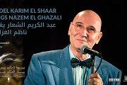 Abdel Karim el Shaar Sings Nazem el Ghazali
