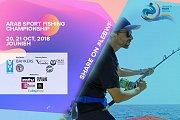 Arab Sport Fishing Championship | Lebanon Water Festival 2018