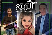 Eid El Sayde weekend at Al Rabih