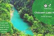 Chouwen Lake Hike