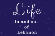 Life in and out of Lebanon: A Talk with Anissa Rafeh
