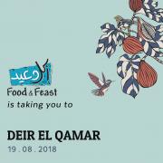 Deir El Qamar | Food & Feast Festival 2018