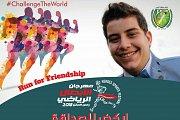 Adonai Awar Marathon Deir Elharf to Qoubbei3