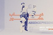 Absence Presence - غياب حضور