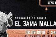 El 3ama Malla Show #LiveTrue - Season 2 Ep1 (Live Recording)