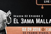 El 3ama Malla Show #LiveTrue - Season 2 Ep2 (Live Recording)