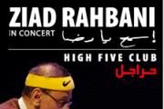 Ziad Rahbani in Concert in Hrajel