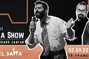 El 3ama Malla Show - #LiveTrue - Season 2 Ep1 (Live Recording)