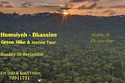 Bkassine Green Hike & Jezzine Tour With YoLo