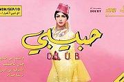 Habibi Club: Summer Issue