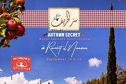 Autumn Secret à Roueisset el Naaman