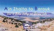 Ain Zhalta to Barouk - Shouf | HighKings