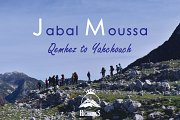 Jabal Moussa - Qemhez to Yahchouch | Keserwen - HighKings