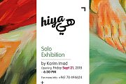 Hiya - هي by Karim Imad