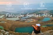 Falougha Sunset Hike with Wild Explorers