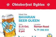 Oktoberfest Byblos