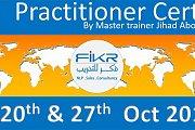 NLP practitioner certification by Jihad Abou Zeid