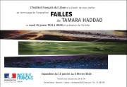FAILLES - Painting Exhibition by Tamara Haddad