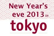 New Year's Eve at Tokyo