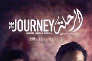 Release of The Journey | الرحلة in Lebanon
