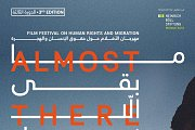 'Almost There' Film Festival - Third Edition