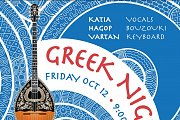 Greek Night at Em's Cuisine