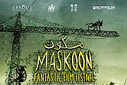 Maskoon Fantastic Film Festival 2018