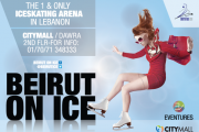 Ice Skating in Citymall - Beirut on Ice