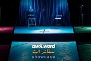 Awk.word Stand-up Comedy Showcase