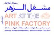 Art at the Pink Factory | Ashkal Alwan