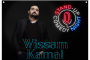 Wissam Kamal Live in Cheers Pub - Broummana