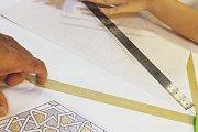 Islamic Art Design at Alwan Salma