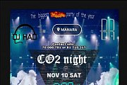 Co2 night Halloween party