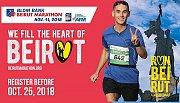 Footprints with Beirut Marathon