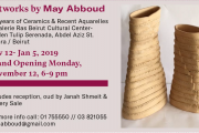 Artworks by May Abboud: Grand Opening