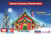 Santa's Factory at Beit Misk
