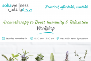 Aromatherapy to Boost Immunity & Relaxation