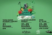Independence Week at LeMall Sin el Fil